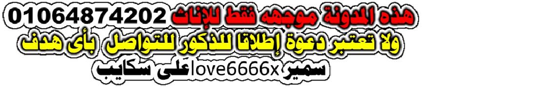 نيك كس بنت مراهقه رومانسية حيحانة مص ولحس ونيك فاجر فيديو البيت العربي